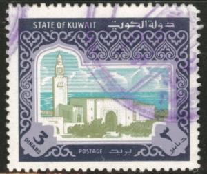 Kuwait Scott 870 used 1981 stamp CV$10
