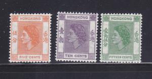 Hong Kong 185-187 MH Queen Elizabeth II