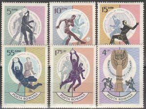 Romania #1830-5 MNH F-VF CV $4.80 (V546)
