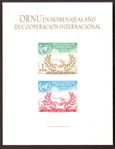CHILE 1966 ICY International Cooperation Year Souvenir Sheet Sc C269FOOTNOTE MNH