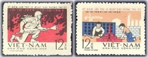 Vietnam 1969 MNH Stamps Scott 557-558 Liberation of Hanoi Children's Toys