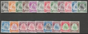 MALAYA NEGRI SEMBILAN SG42/62 1949-55 DEFINITIVE SET MTD MINT