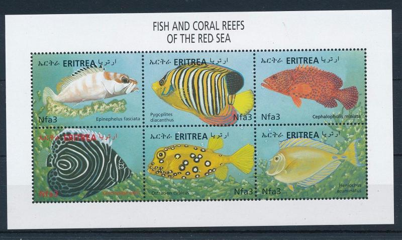 [28239] Eritrea 2000 Marine Life Fish Coral reef Red Sea MNH Sheet