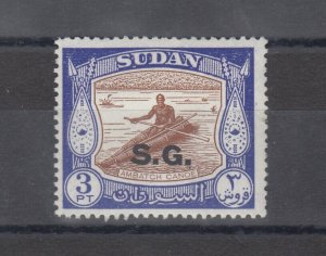 Sudan 1951 3pt Brown Blue SG075 MLH J8563