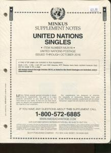 2016 Minkus United Nations Singles Supplement Stamp Album Pages #MUN16