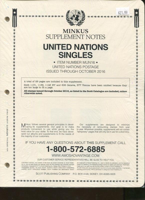 2016 Minkus United Nations Singles Supplement Stamp Album