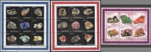NS0455 2001 GUINEA-BISSAU MINERALS CRYSTALS GEOLOGY NATURE 3KB MNH