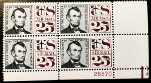 C59, Lincoln Airmail, MNH Plate Block, no tagging, Vic's Stamp Stash