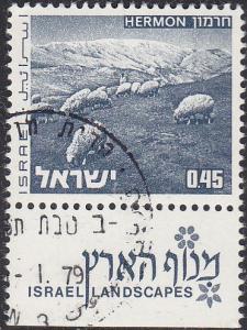Israel 467 USED 1973 Israeli Landscapes