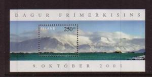 Iceland Sc 951 Stamp Day Esja Mountain stamp sheet mint NH