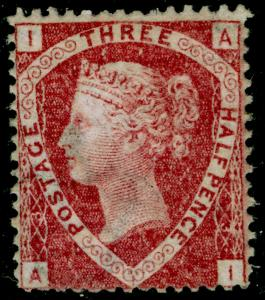 SG52, 1½d lake-red plate 3, UNUSED. Cat £500. AI