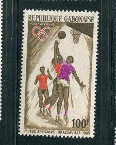 Gabon #C35 Mint  - Make Me A Reasonable Offer