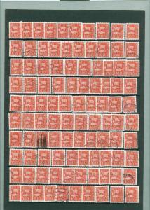 Norway. Lot. 100 Stamp. 1963. Rock Carvings,Deer 100 Ore. Bulk. Used. Off Paper.