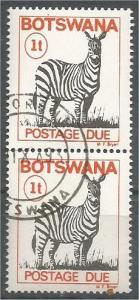 BOTSWANA, 1995, used 1t, Zebra, Scott J8