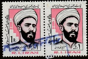 Persian Stamp, Scott# 2128, Used pair of stamps, Religious and Political Figures