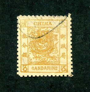 x537 - CHINA Large Dragon 3 Candarin Used. Sc# 8 Light Ocher. Forgery