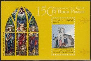 Costa Rica 2015 MNH Souvenir sheet 1000col 150th ann Church El Buen Pastor