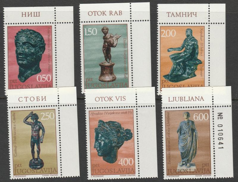YUGOSLAVIA #1074-9 ANTIQUE BRONZES
