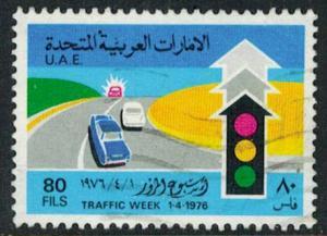 United Arab Emirates Scott 63 Used.