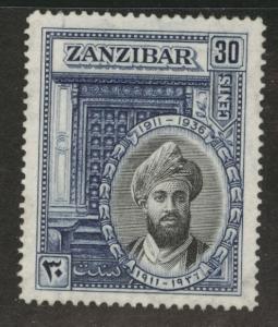Zanzibar Scott 216 MH* 1936 dry disturbed gum