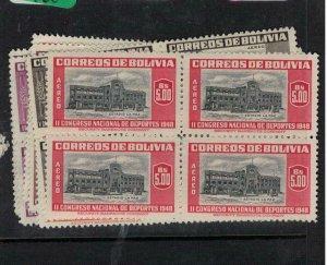 Bolivia SC C150-6 Block of 4 MNH (3eyh)