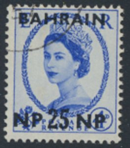 Bahrain SG 109 SC# 111 Used  see scans / details  QE II Wilding overprints
