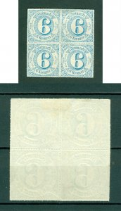 Germany.  1866. 4-Block 6 Kreuzer. Thurn & Taxis. Scott# 62. MH,No Gum