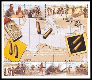 Gabon 812, MNH, 50th Anniversary of World War II miniature sheet