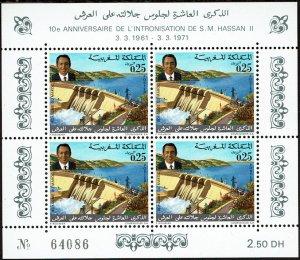 Morocco #241a MNH - Dam and King Hassan (1971)