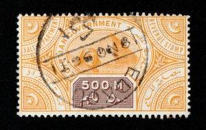 EGYPT 1893 ORANGE & BROWN 500M SALT DEPT REVENUE STAMP USED