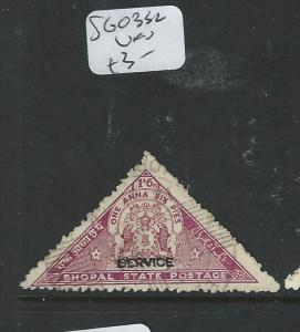 INDIA NATIVE STATE BHOPAL (PP3005B) SG O332 TRIANGLE STAMP      VFU