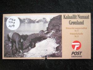 GREENLAND - SCOTT# 377a - COMPLETE - CAT VAL $22.50