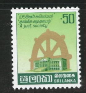 Sri Lanka Scott 611 MNH** perf 13 20x24mm