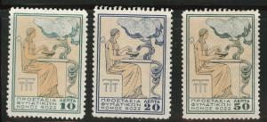 GREECE Postal Tax Stamp Scott RA49-51 used stamp set Faulty