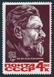 Russia 3116 two stamps,MNH.Michel 3133. Mikhail Ivanovich Kalinin,1965.