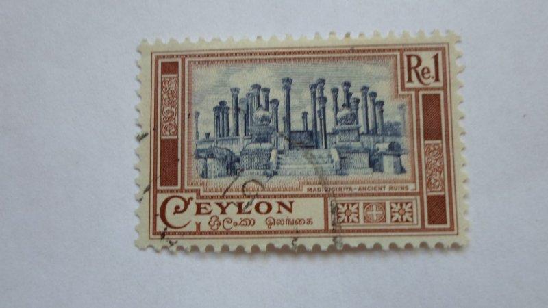 STAMP OF CEYLON USED HINGED SC # 312