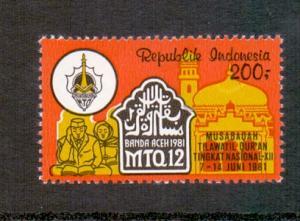 Indonesia 1981 MNH Koran reading contest complete
