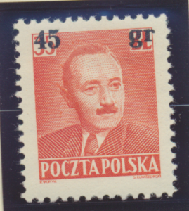 Poland Stamp Scott #522, Mint Hinged - Free U.S. Shipping, Free Worldwide Shi...