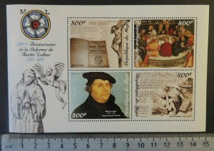 Niger 2017 protestant reformation religion martin luther m/sheet mnh