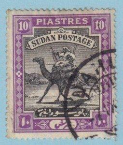 SUDAN 27 USED - NO FAULTS EXTRA FINE!