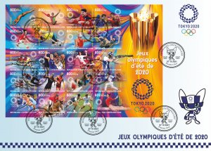 FDC.Cover.Stamps. Olympic Games 2020 in Tokyo 2021 year Tsar New imperforated