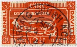IRLANDE / IRELAND / EIRE - 1947 CARRAIG DUBH ACLIATH (Blackrock, Dublin)/SG138