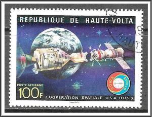 Upper Volta #C216 Airmail CTO