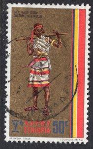 ETHIOPIA SCOTT 581