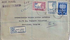 1962, Teluk Anson, Perak, Malaya to Brussels, Belgium, See Remark (41871)