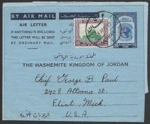 JORDAN 1959 uprated aerogramme used AMMAN to USA...........................52122