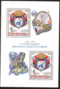 Czechoslovakia. 1980. bl41. 35 years of the UN. MVLH.