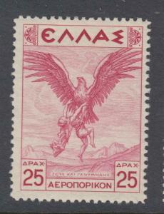 GREECE C27 MINT  NEVER HINGED OG * NO FAULTS EXTRA FINE !