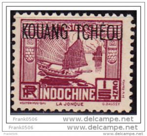 Indo China 1931-41, Junk,1/5c, Kouang Tcheou overprint, used