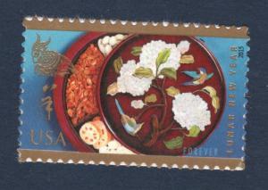 4957 Chinese New Year (Ram) US Single Mint/nh FREE SHIPPING